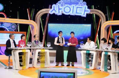 KBS 2TV 영화 '로망스' 외