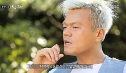 """박진영 선예 불화, """"싸워서 이틀간 말 안했다"""""""