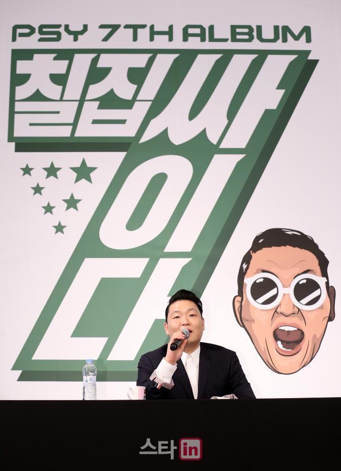 칠집 싸이다 '나팔바지'·'대디' 차트 1·2위 싹쓸이 '역시 싸이다'
