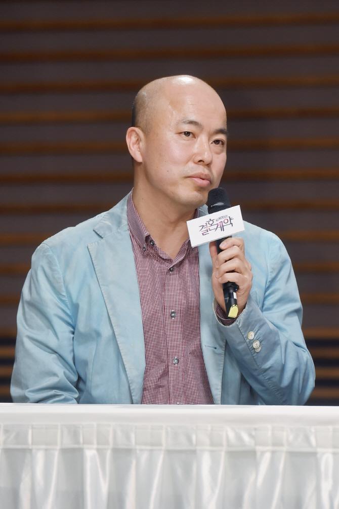 """'결혼계약' 김진민PD """"20% 돌파, 이서진·유이·작가의 힘""""(인터뷰②)"""