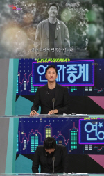 故김주혁 소식 전해야 했던 신현준, 눈물 삼키며 인사
