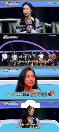 """홍자 """"목욕탕서 알몸 팬미팅"""""""