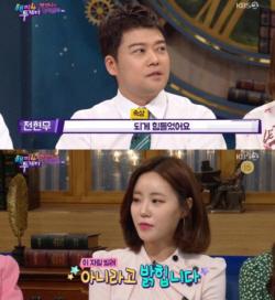 """'해투4' 전현무·허송연 """"과거 열애설 사실 아냐"""""""