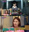 """김정화 """"데뷔 초 광고만 17편…수입은? 집 5채 살 정도"""""""