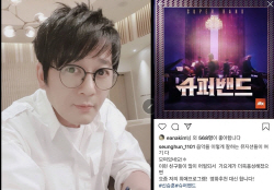 """신승훈 """"'슈퍼밴드' 최애 프로그램""""...발라드 황제도 반했다"""