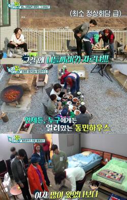 """장동민 200평 대저택...""""이상형은 날 받아줄 사람"""""""