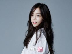'극단적 선택 시도' 구하라의 SNS 게시물 삭제 '이유는?'