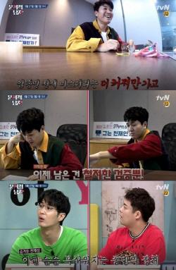 김종민, 바보 캐릭터는 설정?…'뇌섹남' 입증