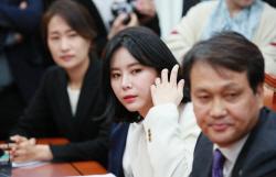 """""""선한 뜻, 다른 의원들 난처""""…안민석, 윤지오 언급"""