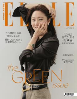 공효진, 홍콩·대만도 접수…글로벌 패션매거진 커버 장식