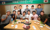 박배종, KEB하나은행 인비테이셔널 대회 중 한-일 선수간 화합의 장(場) 마련