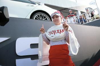 '제33회 한국여자오픈 골프선수권대회' 최종라운드