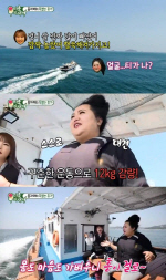 """홍선영, 12kg 감량 성공 """"핼쑥"""""""