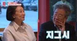 최불암·김민자 부부, '동상이몽' 출연..시청률 5%대 기록