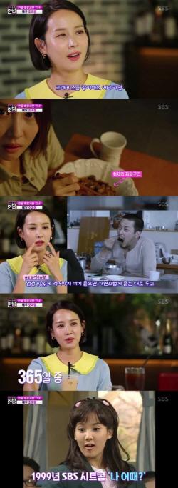 조여정, '기생충' 속 짜파구리 먹방(feat. 하정우)