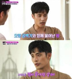 """성훈 """"연기 시작 후 빚 쌓여""""..현재는?"""