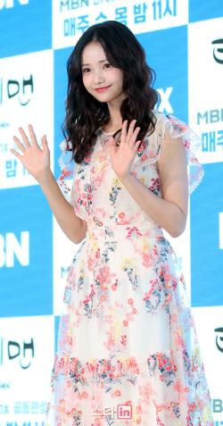 """하연수, 또 SNS 댓글 논란..""""벌써 500번 받은 질문"""""""