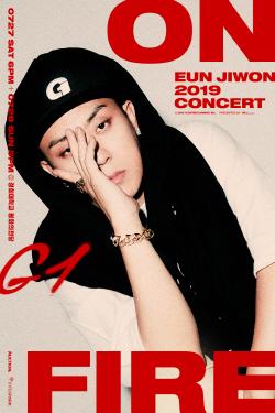 '젝스키스' 은지원, 힙합 아티스트로 단독 콘서트 개최
