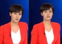 김주하, 식은땀 줄줄.. 앵커 교체