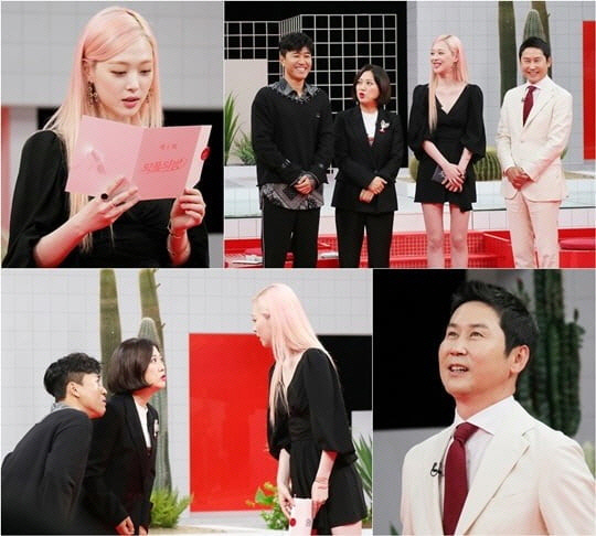 """설리 """"내 최고 히트작은 인스타그램…난 X관종"""""""