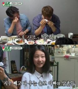 이동우 아내 마저 뇌종양 후유증..딸 한마디에 박수홍·김경식 '눈물'