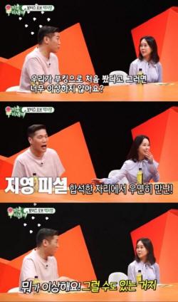 """백지영 """"절친 서장훈, 나이트 부킹으로 처음 만나"""""""