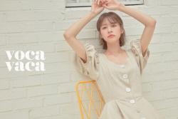 배우 정소민, 청순한 여름 패션 '남심 저격'