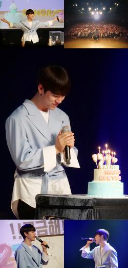B.A.P 정대현, 팬들과 생일 파티…200명 참여