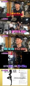 """한혜진, 누드 화보 비하인드…""""매일 3~4시간 운동, 3일간 물도 안 마셔"""""""