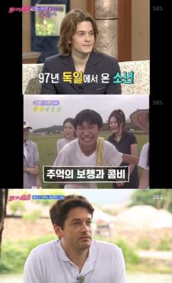 브루노, '불타는 청춘' 합류..20년 만의 예능 복귀