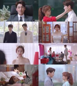 '초사랑' 김영광♥진기주, 해피엔딩…4.6%로 종영