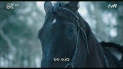 '아스달', 히든카드 송중기or 안타까운 낙인 효과