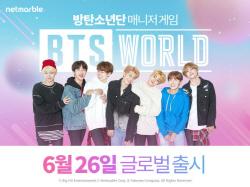 게임 'BTS World' 발매…엔터·게임업계 변화 이끌까?