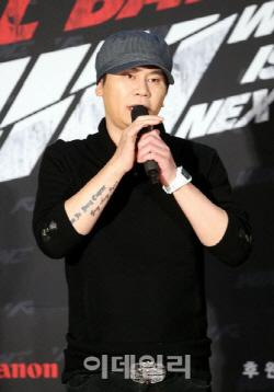 경찰, '성접대 의혹' 양현석 소환 조사...참고인 신분