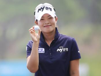 'MY문영 퀸즈파크 챔피언십'-3R