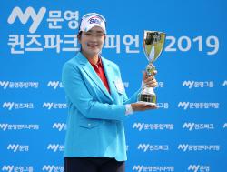 [포토]김아림 '즐겁게 우승했어요'