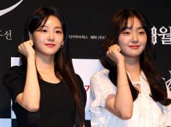 [포토]조이현-김혜준, '주먹불끈'