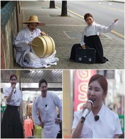 """'뽕 따러가세' 송가인 """"이런 날이 오다니"""""""