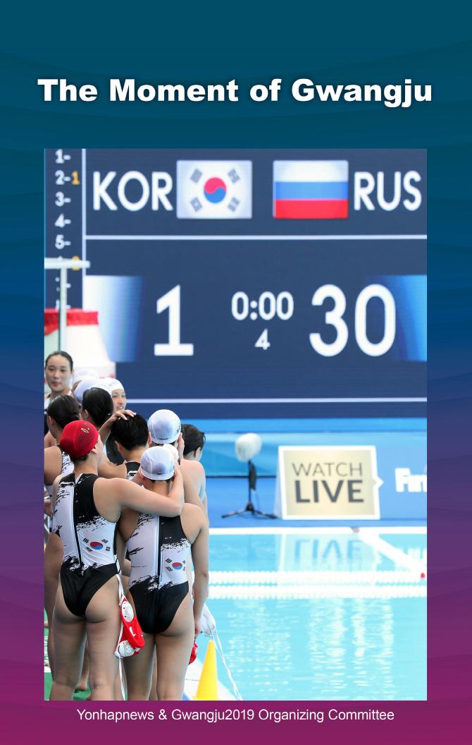 개막 6일째 맞는 세계수영선수권대회 이모저모
