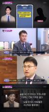 """피해자 측 변호인 """"강지환, 범행 당시 망취 상황 아니었다"""""""