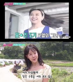"""김윤정, '불청' 출연으로 관심↑...""""지금은 직장인"""""""