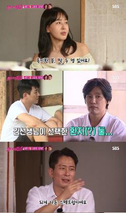 """김윤정 """"가장 특이한 두명은…"""""""