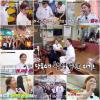 송가인, 음식점에서 노래 부르다 펑펑 운 이유는?