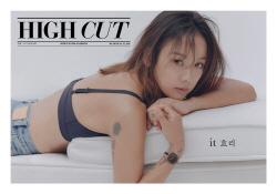 """""""역시는 역시""""…핑클 리더 이효리, '하이컷' 표지 장식"""