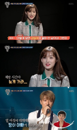 """율희 """"남편 최민환, 곧 입대…시간아 늦게 가라"""""""