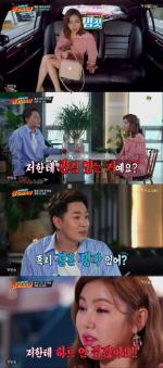 """""""결혼 생각 있냐""""…붐, 송가인에 직진 고백"""