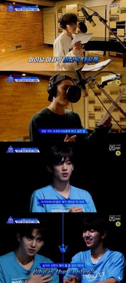 '프듀X101' 오늘(19일) 최종회...데뷔 멤버 11인 결정