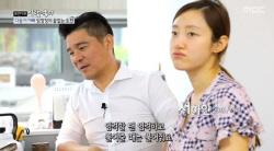 임창정, 18살 연하 미모의 아내 누구?