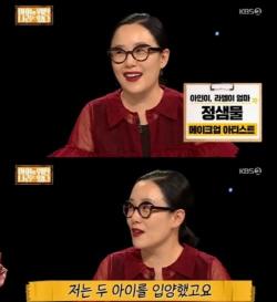 """정샘물, 입양 딸 밝혀 """"공개하는 게 아이에게 좋다"""""""