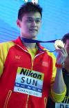 中 쑨양, 도핑 논란 딛고 세계선수권 자유형 400m 최초 4연패 달성